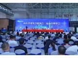 低碳节能-山东省建筑节能协会第三届二次理事会召开