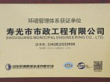 环境管理体系获证单位