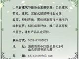 【会员风采】副会长单位-抓饭直播体育篮球抓饭直播体育建材有限公司