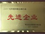 公司荣获抓饭直播体育篮球住建系统行业先进企业荣誉称号