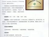 山东省建筑保温结构一体化产业联盟于二〇一八年九月在山东济南成立